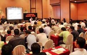 Seminar in iR @ Eastern Coastal Malaysia (Terengganu)