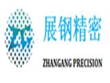 zhangang-logo